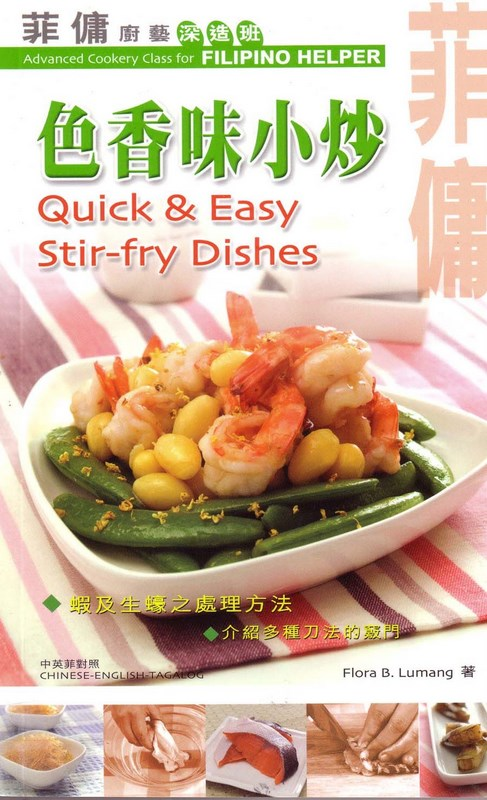 Quick and easy stir fry dishes forumfinder Image collections
