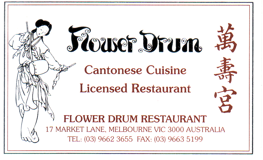 FLOWER DRUM RESTAURANT at 17 MARKET LANE in MELBOURNE; phone: (03) 9662-3655 moved to its current upscale surroundings in 1984.