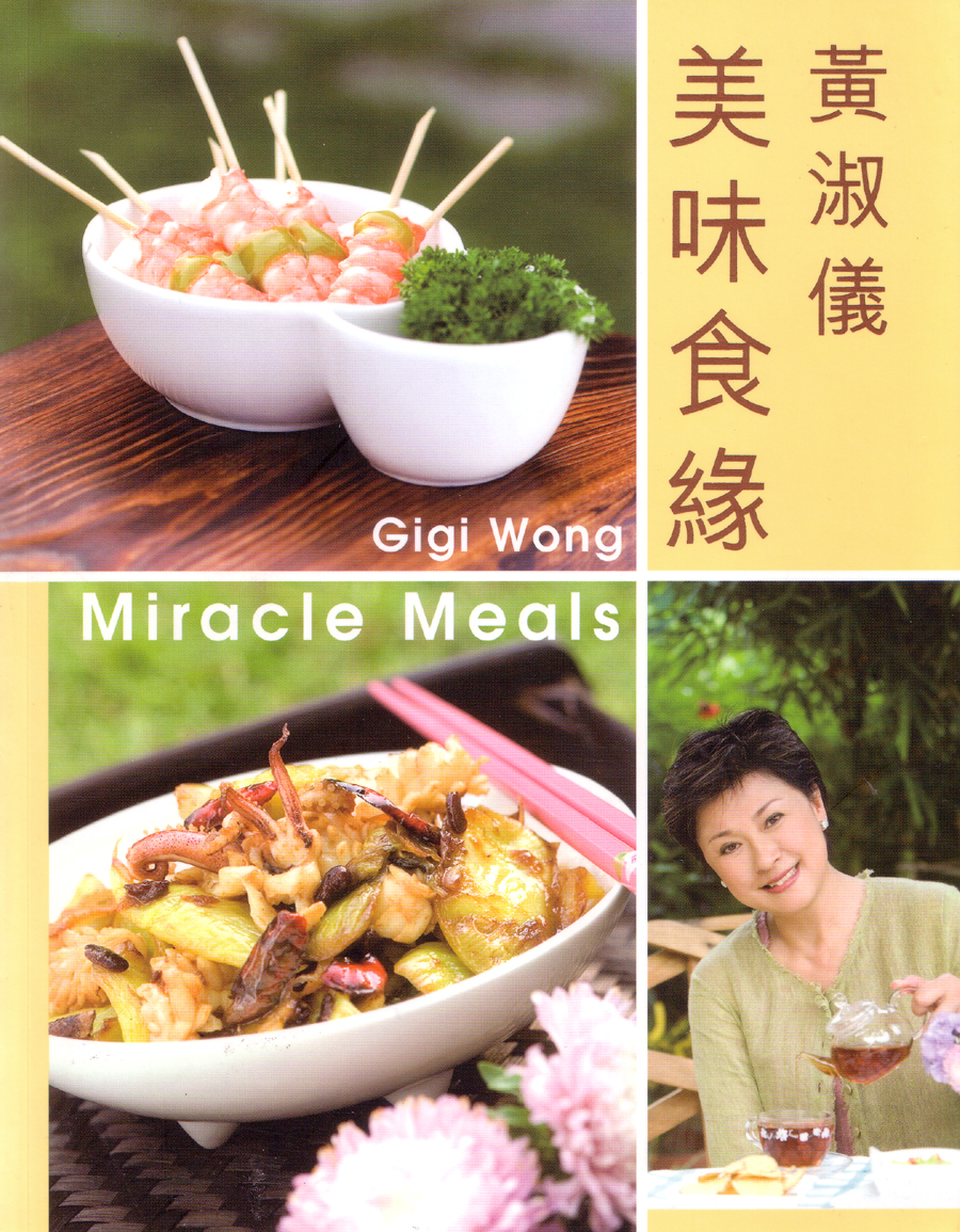 F16 3 miracle meals book by gigi wongg by gigi wong hong kong forumfinder Image collections